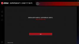 螢幕擷取畫面 2021-06-10 125256.png